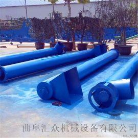 干粉砂浆管式螺旋输送机 大豆花生榨油用螺旋输送机
