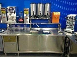 奶茶设备奶茶操作台厂家|不锈钢奶茶工作台价格