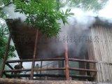 贝克喷雾公园人造雾系统