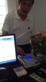 供应云卡通IC售饭机、脱机食堂IC刷卡售饭机