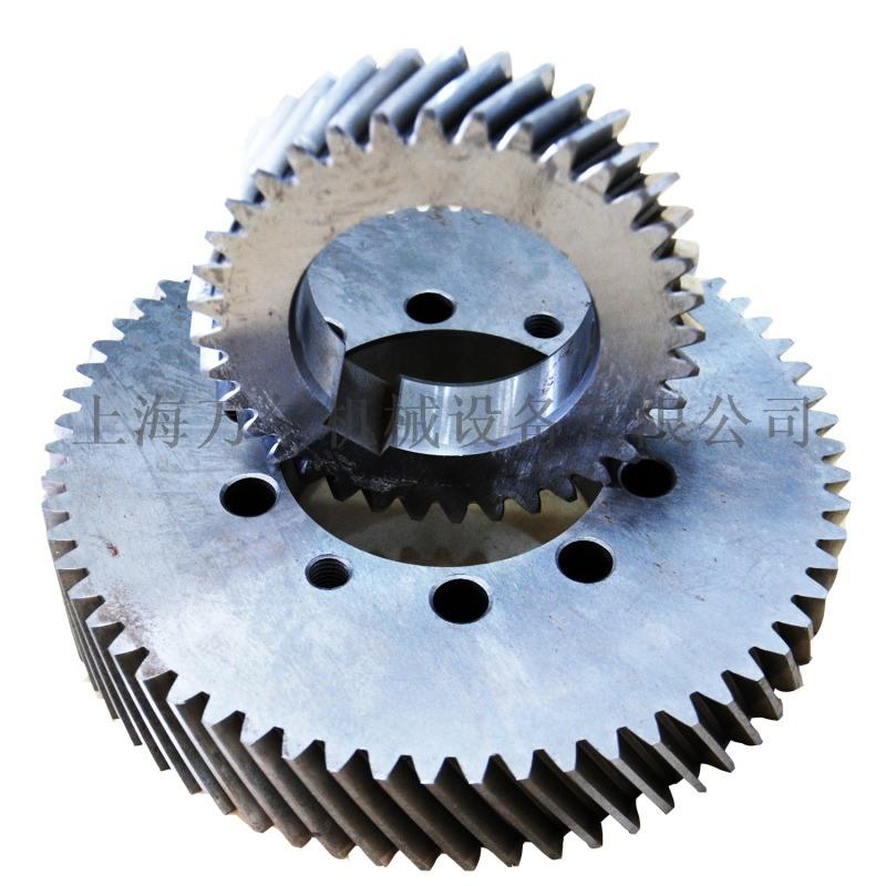499055-137 499055-145壽力250KW大型傳動齒輪組