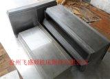 、芜湖数控机床钢板直线导轨防护罩