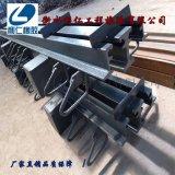 伸縮縫CDEF型伸縮縫公路橋樑伸縮縫廠家