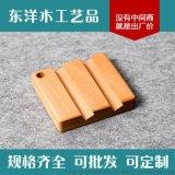 东洋木工艺 多功能手机底座  木质手机底座