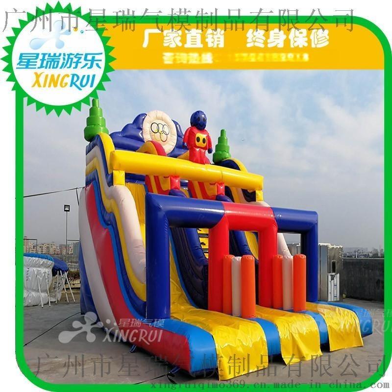 户外移动儿童充气城堡室外大型淘气堡蹦床室内玩具设备乐园家用