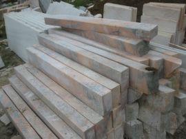 厂家直销晚霞红天然石材 地面铺装石材