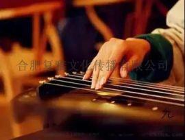 合肥古琴培訓學費多少錢,古琴社基礎入門班