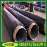 小区采暖专用直埋热水保温钢管 聚氨酯保温钢管厂家