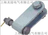 厂家直销 上海龙熔 UB型直角挂板 型号齐全