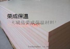 冬季买硅酸铝板 硅酸铝水洗板找荣成 不抬价
