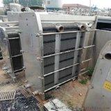 出售二手不锈钢板式换热器  换热器