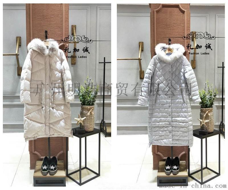 品牌女裝折扣店2017年新款毛領羽絨服批發銷售