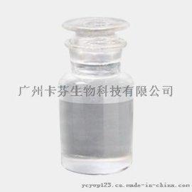 原乙酸  酯厂家原料现货工业级99% CAS号:1445-45-0