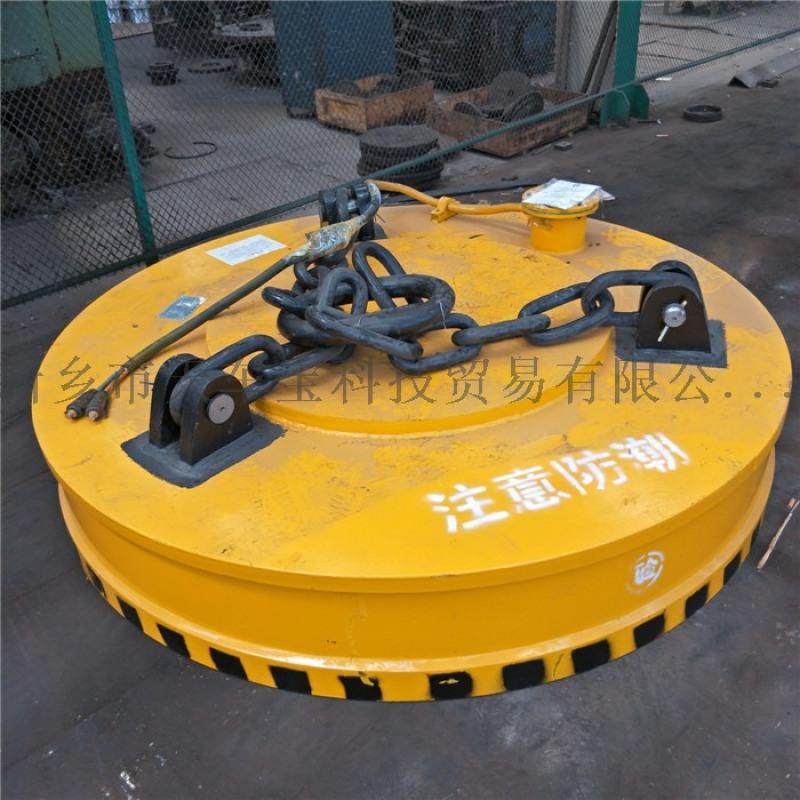 废钢电磁吸盘 起重电磁铁 电磁吸盘生产厂家