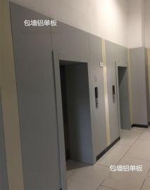 墙身铝单板,包柱铝单板,雕花铝单板幕墙