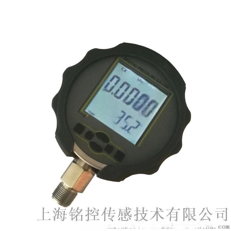 MD-S210電池供電型精密數位壓力錶 數位電子壓力錶