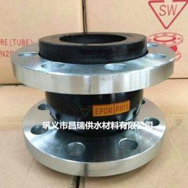丹东KXT/JGD型三元乙丙EPDM耐高温橡胶接头