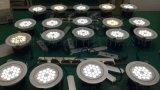 科锐欧司朗高端高亮18珠LED天花射灯厂家直销