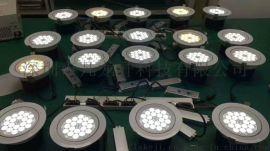 科锐欧司朗  高亮18珠LED天花射灯厂家直销