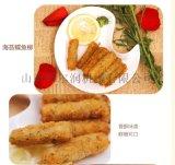 廣州 海苔碟魚塊裹糠機 魚柳裹糠設備 鰈魚柳上糠機
