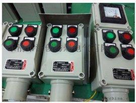 LBZ-A1D3K1L防  作柱LBZ-A1D3K1L 铸铝合金防  作柱