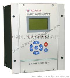 微机综合保护控制自动化系统_微机保护测控装置_微机综合保护器