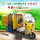 电动三轮挂桶垃圾车三轮电动自装垃圾车三轮电动保洁车