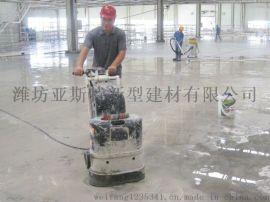 淄博 水泥渗透固化剂 地面密封固化剂 水泥地面固化剂