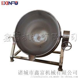 可倾斜式夹层锅  燃气夹层锅  电加热式夹层锅