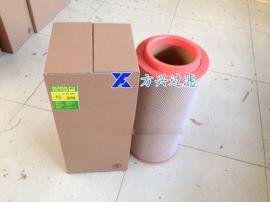 C25710厂家现货供应空气滤清器MANN空气滤芯
