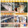 出售回收二手絲印機小型絲印機氣動絲印機