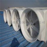 上海玻璃鋼風機網罩 畜牧玻璃鋼噴塑護網