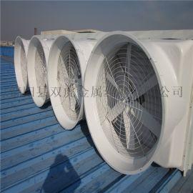 上海玻璃钢风机网罩 畜牧玻璃钢喷塑护网