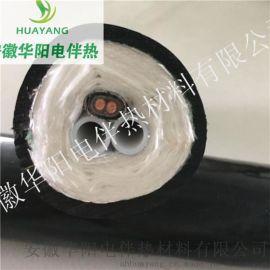 华阳生产耐寒伴热管线/一体化伴热管缆