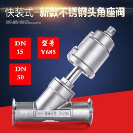 气动角座阀丝扣法兰焊接快装开启灵敏应用广泛