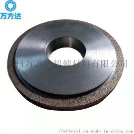 青铜金刚石砂轮 修磨普磨专用金属砂轮金刚石砂轮