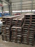 淮南UPN240欧标槽钢S275JR源头工厂供货