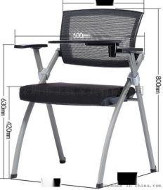 会客椅、会议椅、网布会议椅、办公职员椅