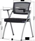 會客椅、會議椅、網佈會議椅、辦公職員椅