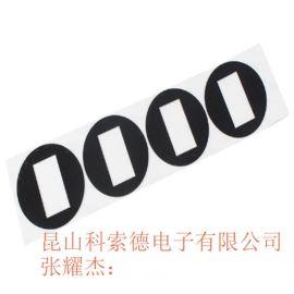 长沙 EVA泡沫垫、PORON泡棉模切冲型
