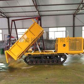 厂家定制履带运输车 自卸车视频 工程履带运输车