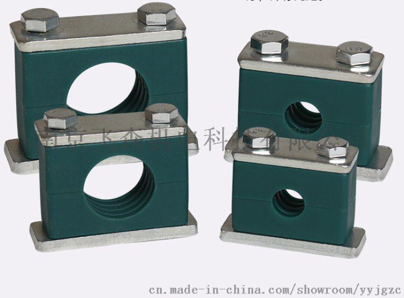 油管管夹管卡塑料液压管夹船用管夹船用管夹船用管夹电线管夹φ6-42