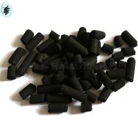 有机溶剂回收 载体催化剂专用脱**脱硝活性炭