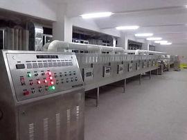 碳化硅、 化工原料、氧化硅、二氧化硅微波干燥机