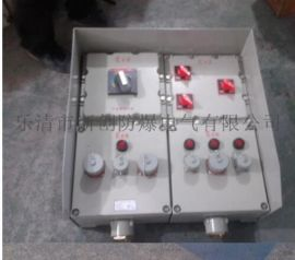 防爆配电箱,防爆检修插座箱,防爆控制箱/专业生产