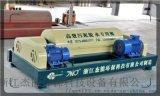南京洗沙污泥脱水机