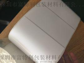 定制高品质防水合成纸不干胶标签
