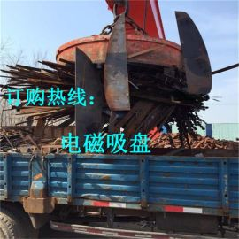 MW5-90L电磁吸盘强磁吸废铁废钢使用寿命长