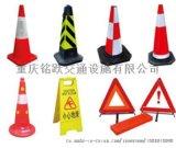 重慶橡膠圓錐塑料方錐反光路錐廠家直銷