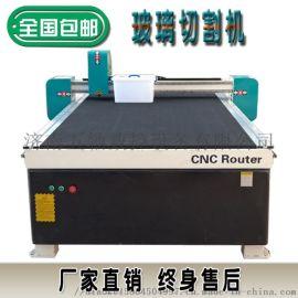 全自动玻璃切割机全国供应厂家直销